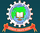 Adhiyamaan College of Engineering Hosur (Autonomous)